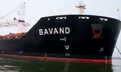 PETROBRAS Nega-se a Abastecer Navios Iranianos em Paranaguá