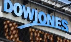 DOW JONES, NASDAQ e SP500 em alta nos EUA nesta 5ª feira