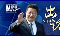 PEQUIM reitera oposição à independência de Taiwan após vitória de Tsai