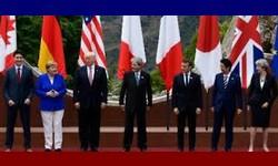 G7 irá manter expansão fiscal para combater coronavírus