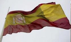 ESPANHA - Disparam os casos de contaminação e mortes pelo COVID-19