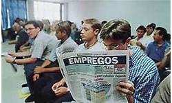 DESEMPREGO - 12,4 milhões de pessoas desocupadas no Brasil, segundo IBGE