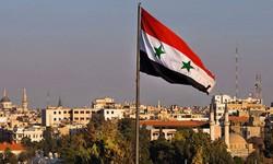 SIRIA - Explosão de gasoduto nas proximidades de Damasco causa apagão de energia