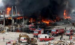 LÍBANO - Grande Incêndio em Beirute em Depósito de Pneus e Petróleo
