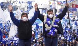 BOLIVIA - ARCE está vencendo com 54,4% dos votos aos 90,4% da apuração
