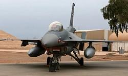 CAÇAS F-16 norte-americanos decepcionam a Força Aérea do Iraque