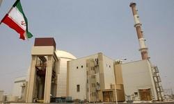 IRÃ impõe Restrições às Inspeções Nucleares da ONU