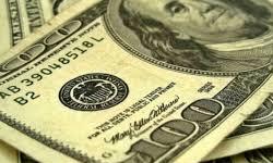 DÓLAR sobe 0,84% a R$ 5,722 em 12.04; IBOVESPA sobe 0,97% a 118.812 pts