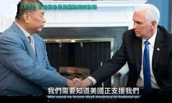JIMMY LAI - Magnata ativista de Taiwan, parceiro dos EUA, condenado a 14 meses de prisão