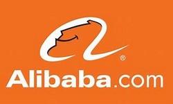 CHINA - Governo multa ALIBABA por Práticas Monopolistas: US$ 2,8 BI