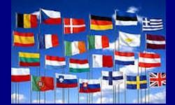AGÊNCIA EUROPÉIA de MEDICAMENTOS inicia Análise em Tempo Real da CORONAVAC