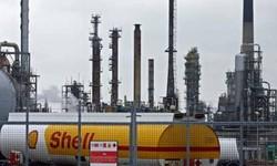 PETRÓLEO & GÁS Ambientalistas Defendem Nacionalização das Petroleiras
