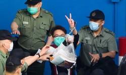 HONG KONG - Grupo de Defesa de Direitos Humanos anuncia Auto-Dissolução