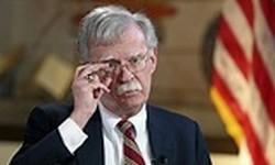 JOHN BOLTON - Falcão Republicano defende Bombardeio do Arsenal Nuclear do Paquistão