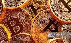 BITCOIN - El Salvador torna-se 1º País a adotar Bitcoin como Moeda Legal