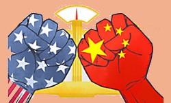 EUA, AUSTRÁLIA E REINO UNIDO criam Aliança Militar para combater a CHINA