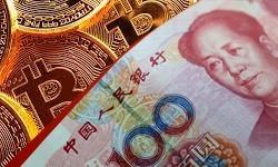 CHINA lança grande Operação de Restrição a Moedas Digitais