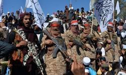 TALIBÃ recusa Ajuda dos EUA no Combate ao Estado Islâmico